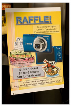 Japan Center Essay Competition Raffle