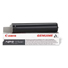 Canon NPG-11 Black Toner for NP Copier