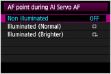 AF point during AI Servo AF display