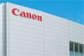 Canon Optron Products