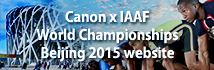 Canon X !AAF World Championships Beijing 2015 Website