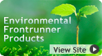 Environmental Frontrunner Products