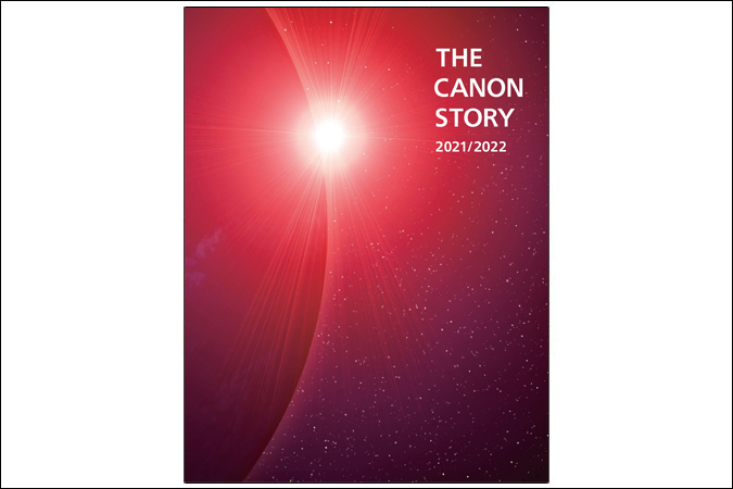 Image of The Canon Story 2018-2019 cover