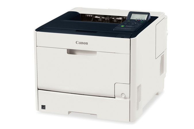 The Color imageRUNNER LBP5280 - 3/4 View