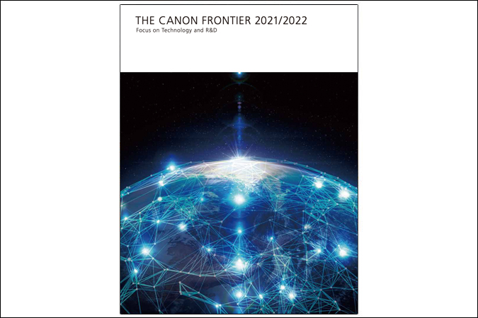 Image of The Canon Frontier 2018-2019 cover