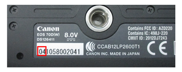 canon printer serial number search