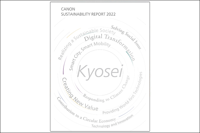 Image of The Canon Sustainability Report 2018 cover