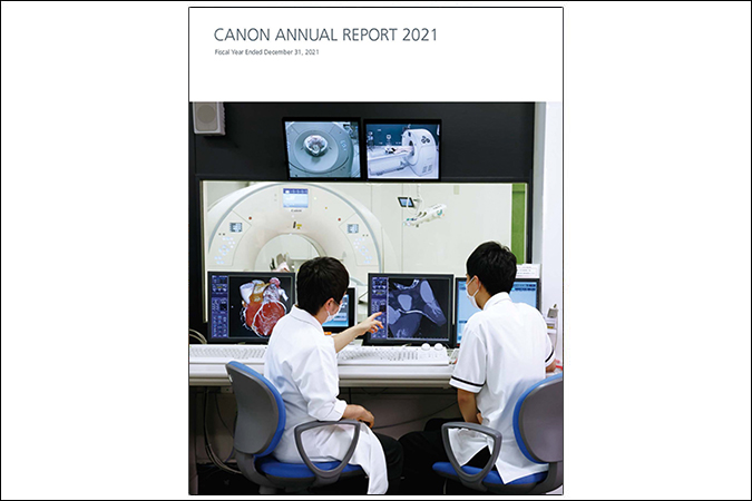 Image of The Annual Report 2018 cover
